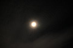Lunar Corona DC